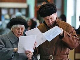 Какая пенсия ждёт казахстанцев с 2017 года?