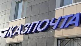 В Казахстане появился новый способ уплатить штраф