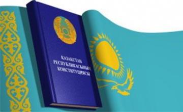 На День Конституции казахстанцы отдыхают три дня